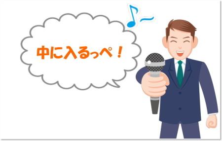 茨城弁をしゃべるレポーター