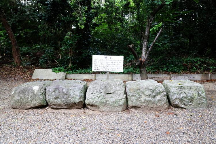 旧社殿に使われていた礎石