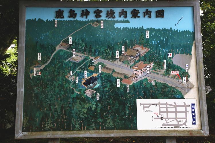 鹿島神宮境内の総合案内版