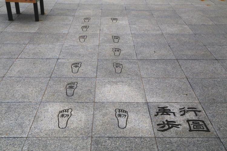 本殿の前にある兎歩斎場
