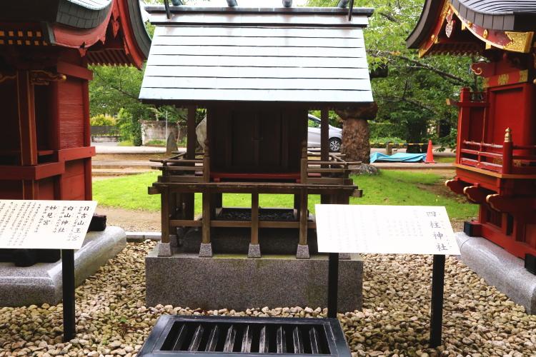 大杉神社の境内にある四柱神社