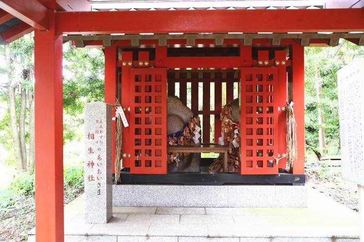 相生神社の男根石と女陰石