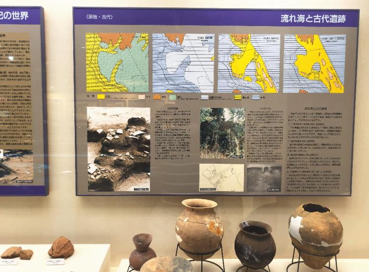 古代の神栖地域における水域の資料