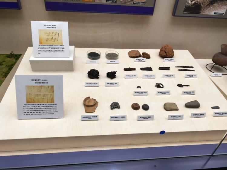 神栖市から出土した石器や鉄器