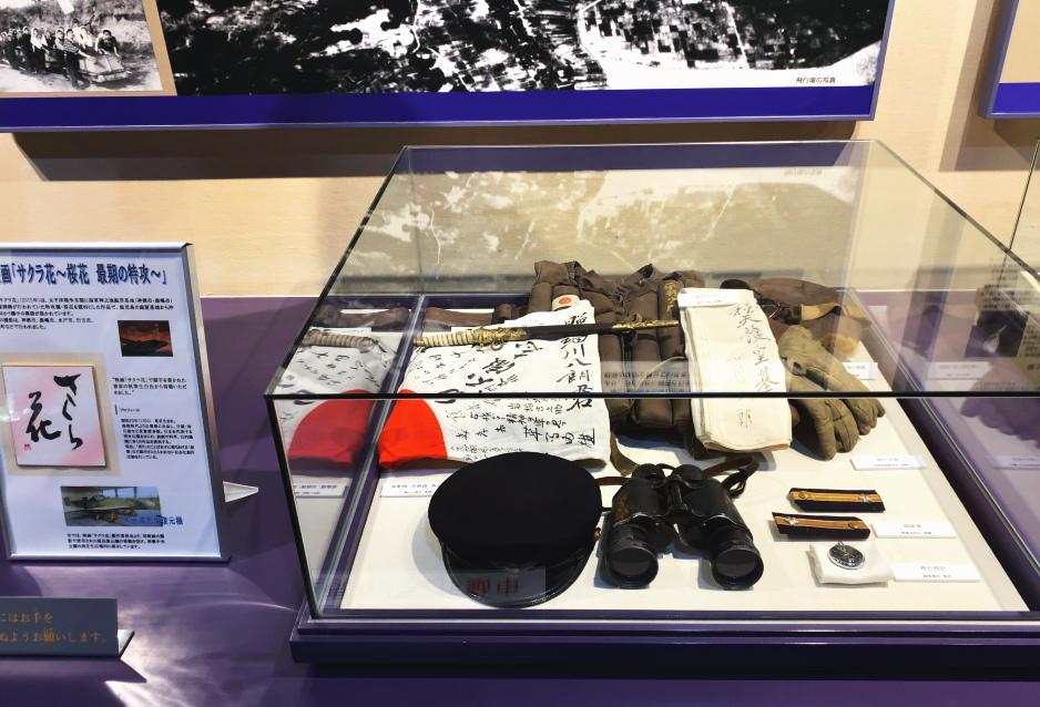 第二次世界大戦当時の品々