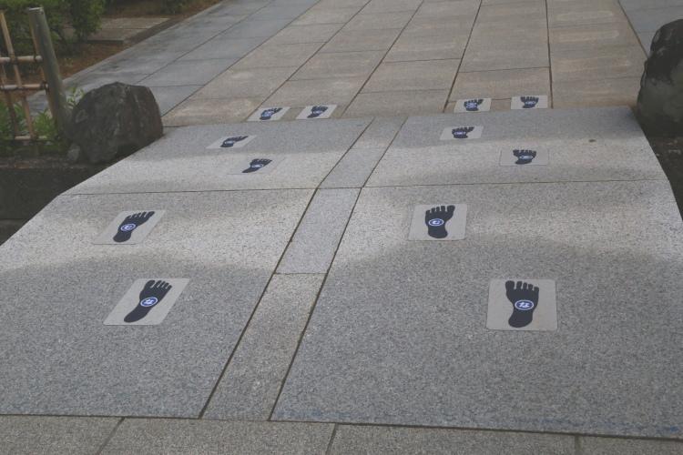 横超の橋に書かれた南無阿弥陀仏の足形