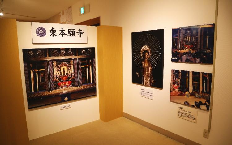 京都の東本願寺の写真