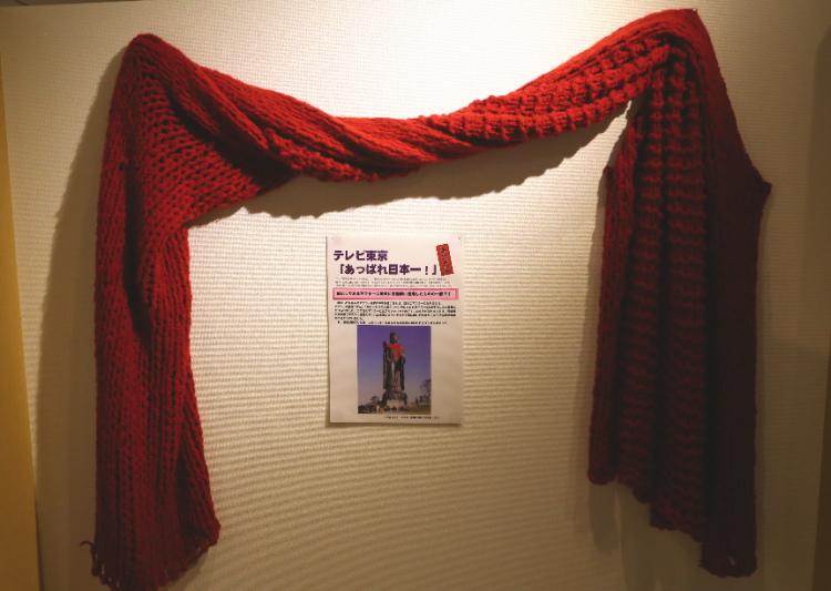 テレビ東京の企画で牛久大仏の首に巻かれたマフラー