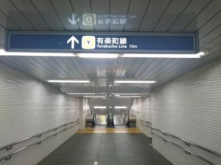 有楽町線に向かう地下通路
