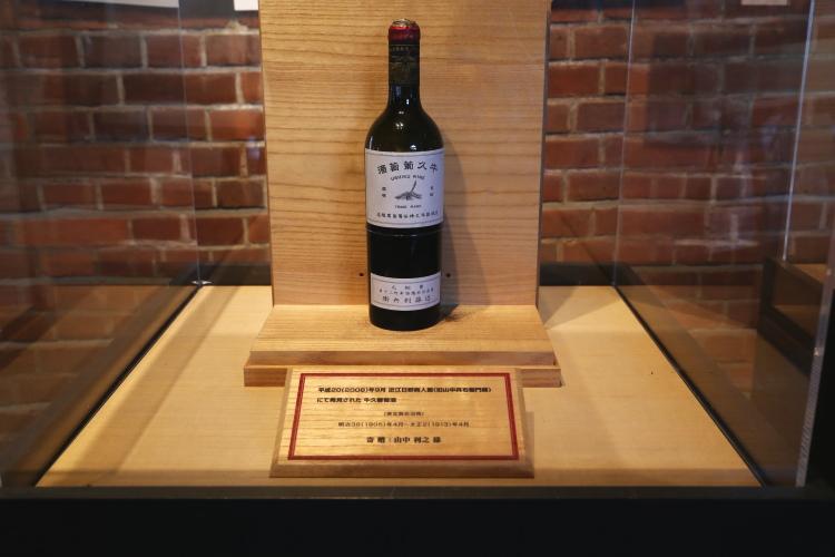 旧山中平右衛門邸で発見された牛久葡萄酒