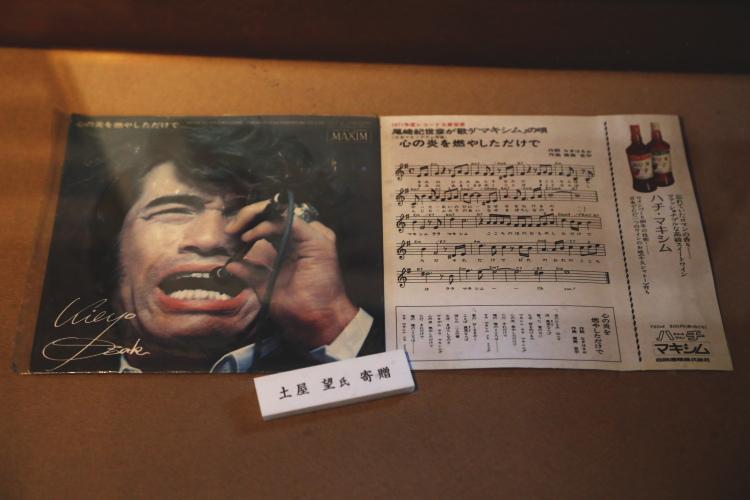 尾崎紀世彦が歌う「ハチマキシム」の唄のレコード
