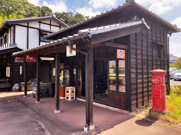 龍ヶ崎歴史民俗資料館にある駄菓子屋