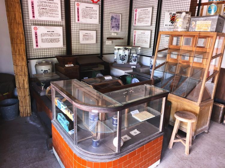 龍ヶ崎歴史民俗資料館にあるタバコのショーケース