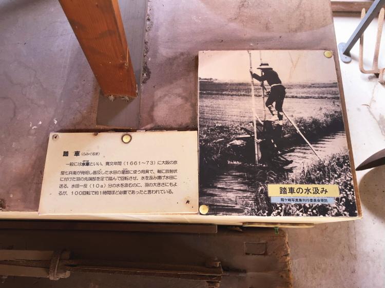 踏み車を使っている写真
