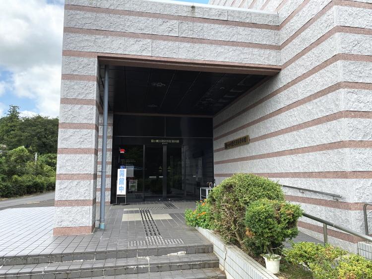 龍ヶ崎市歴史民俗資料館の入口