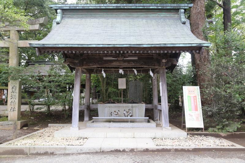 常盤神社の手水舎