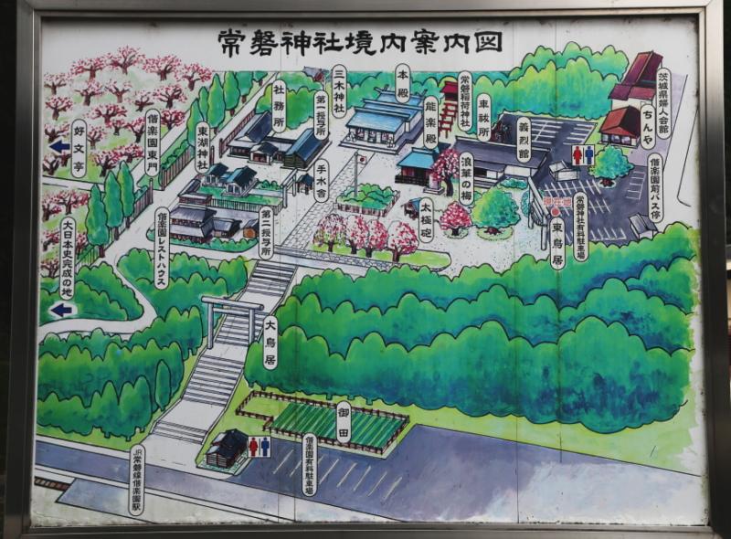 常盤神社東鳥居の近くにある境内の案内板