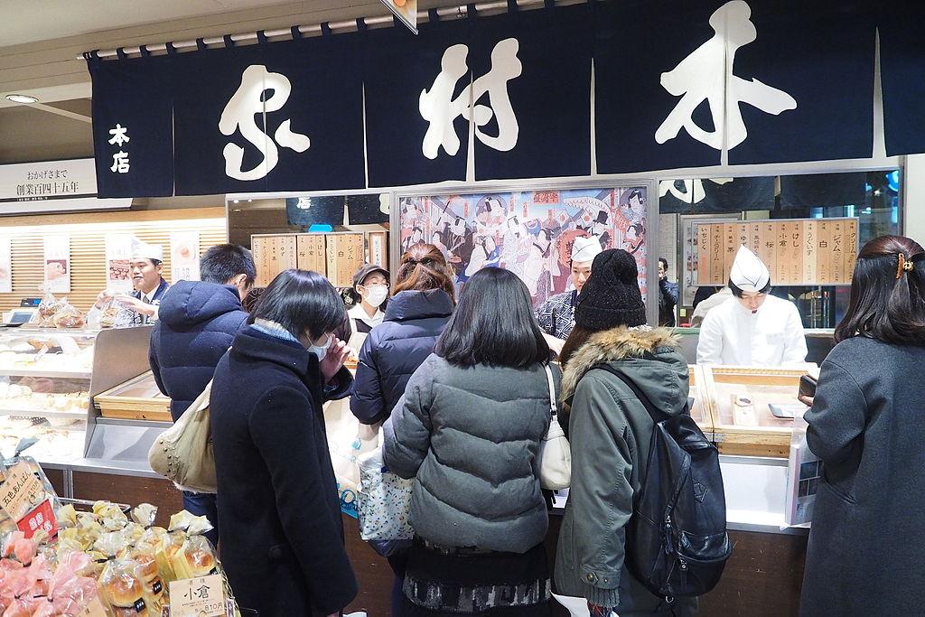 木村屋の本店