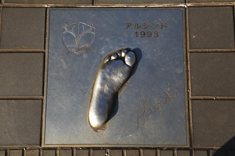 アルシンドの足形