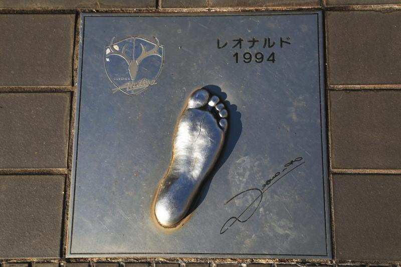 レオナルドの足形