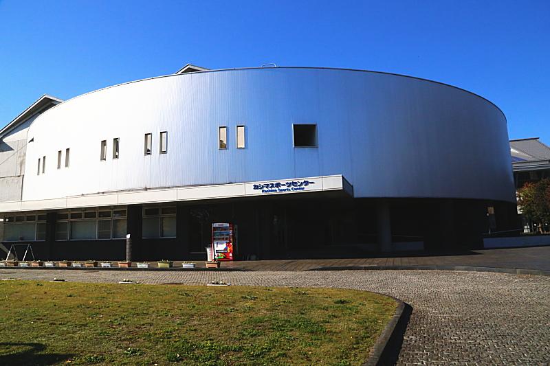 カシマスポーツセンター