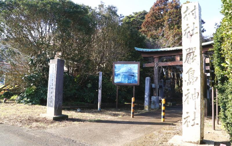 厳島神社の国道51号線側入口