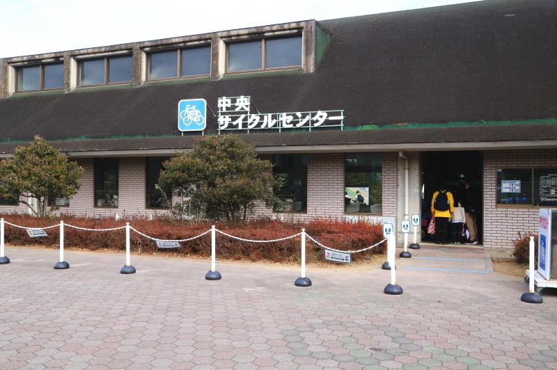 ひたち海浜公園の中央サイクルセンター