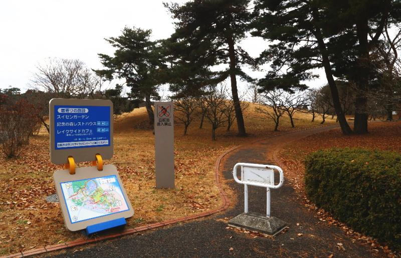 自転車進入禁止の表示板