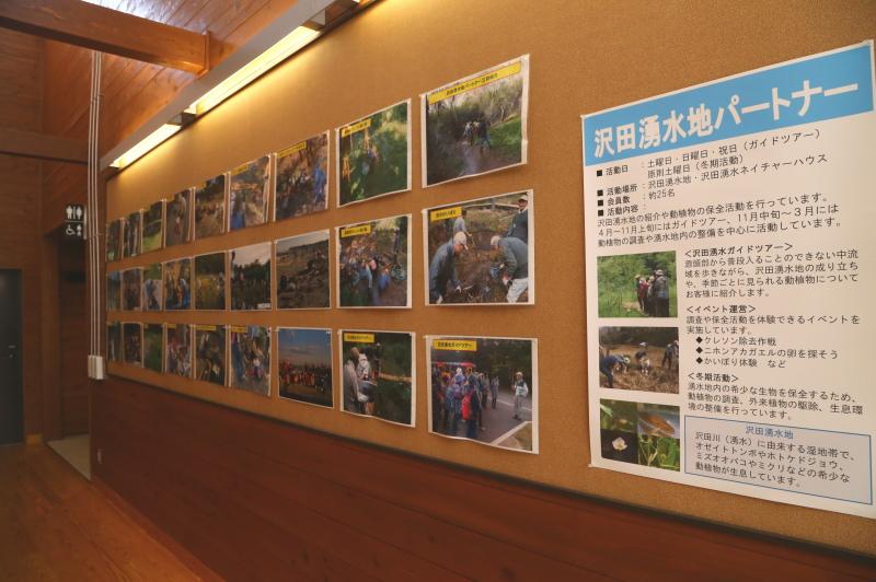 展示されているガイドツアーの様子をおさめた写真