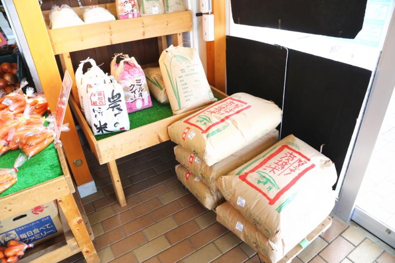 売店なのミルキークイーンという品種のお米